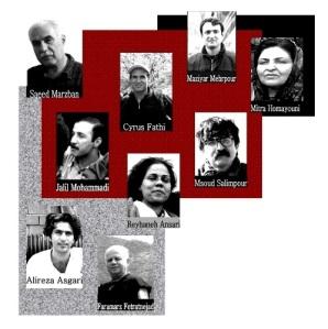 پتیشن برای آزادی فعالین کارگری
