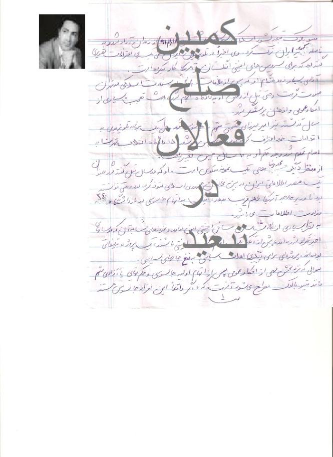 شهابی 004