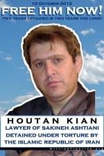 houtan-kian-mfi