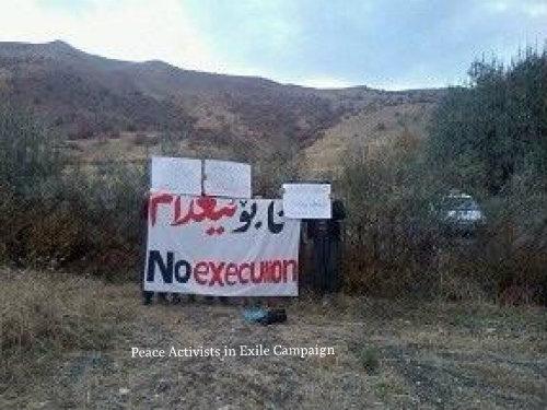 اعتراض به اعدام . ایران . کردستان