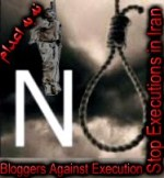 Bloggers Against Execution 2