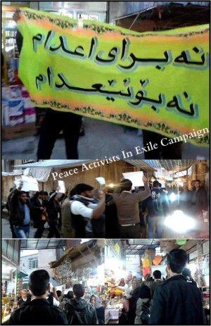 تظاهرات سنندج امروزشنبه25آبان92-1