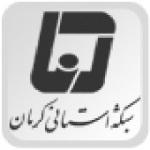 اعتراض کارمندان صدا و سیمای کرمان به سخنرانی بازرس کل، با درگیری و جراحت حضار پایان یافت