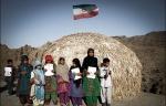 کودکان محروم از تحصیل -- مدارس کپری