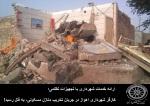 تخریب منازل مسکونی در اهواز