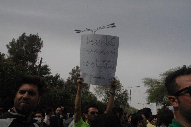 تشنج آفرینی نیروی انتظامی در تجمع اهواز