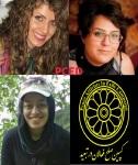 بازداشت بهاییان در تهران