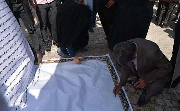 19 تجمع اعتراضی معلمان در بوشهر