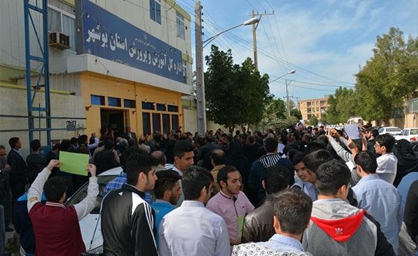 22 تجمع اعتراضی معلمان در بوشهر