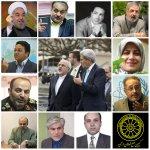 تانگوی جواد ظریف . قربانیان ظریف