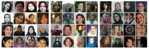 لیست زنان زندانی در ایران . مارس 2015 . فعالان در تبعید