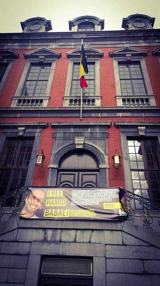 حمید بابایی. دانشگاه لیژ بلژیک