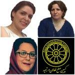 بازداشت شهروندان بهایی